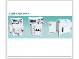 高温电阻炉系列