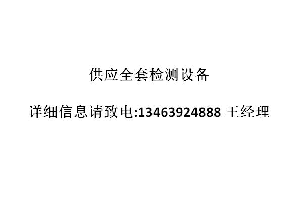 全套龙8手机app龙8登录网站请致电